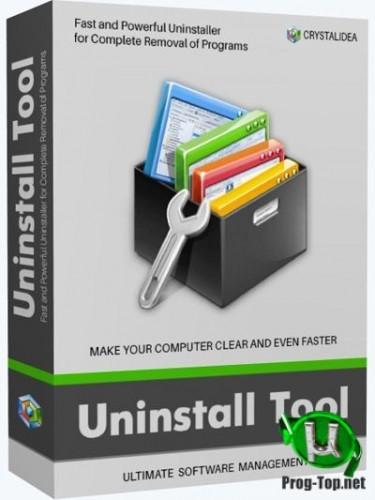 Безопасное удаление программ - Uninstall Tool 3.5.10 Build 5670 RePack (& Portable) by Dodakaedr