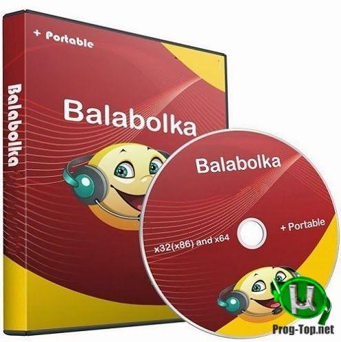 Воспроизведение TXT файлов - Balabolka 2.15.0.752 + Portable