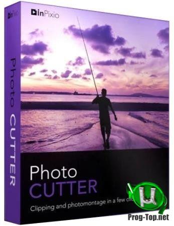 Удаление деталей с фотоснимков - inPixio Photo Cutter 10.4.7542 RePack (& Portable) by TryRooM