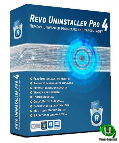 Управление установленными программами - Revo Uninstaller Pro 4.3.3 RePack (& Portable) by Dodakaedr