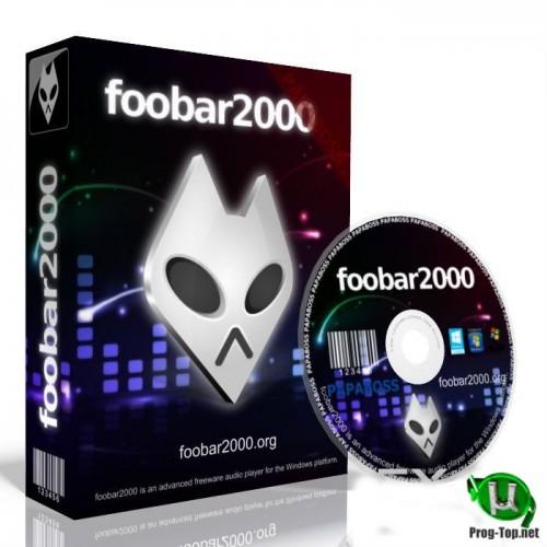 Аудиоплеер с отличным звуком - foobar2000 1.5.5 DarkOne + DUIFoon Portable by MC Web (12.09.2020)