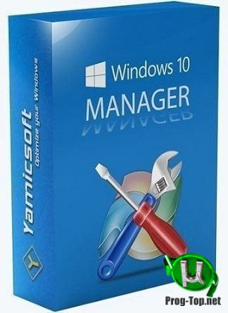 Безопасность и настройка компьютера - Windows 10 Manager 3.3.3 RePack (& Portable) by KpoJIuK