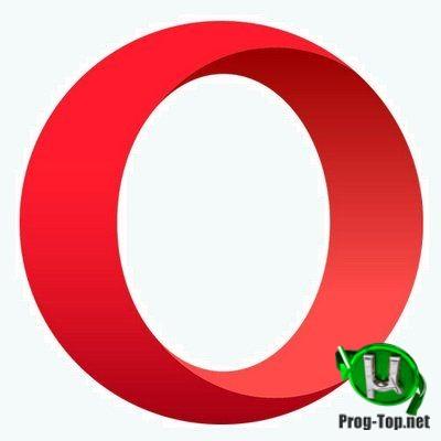 Веб браузер - Opera 71.0.3770.148