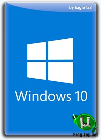 Windows 10 2004 (x86/x64) 32in1 +/- Office 2019 by Eagle123 (Сентябрь 2020)