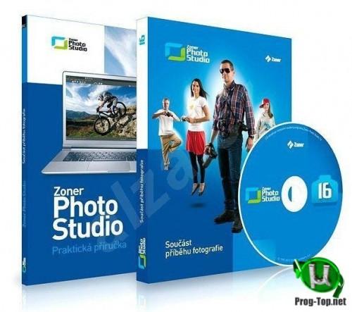 Фотостудия - Zoner Photo Studio X 19.2009.2.272 RePack (& Portable) by Dodakaedr