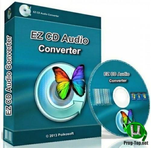 EZ CD Audio Converter аудиоконвертер 9.1.6 (x86/x64)