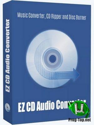 Обработка аудиофайлов - EZ CD Audio Converter 9.1.6 (x86/x64) RePack (& Portable) by KpoJIuK