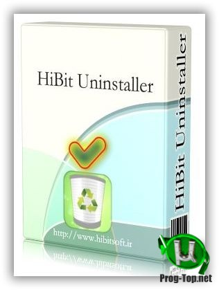 Удаление программ и приложений Windows - HiBit Uninstaller 2.5.25 + Portable