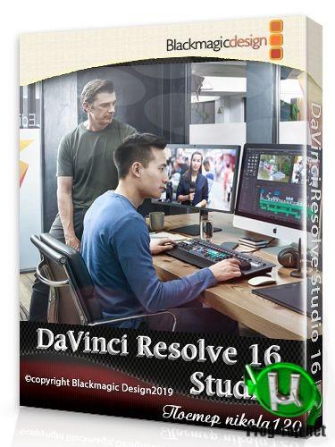 Обработка и монтаж видео - Blackmagic Design DaVinci Resolve Studio 16.2.7.010 RePack by KpoJIuK + Components 2020.09.17
