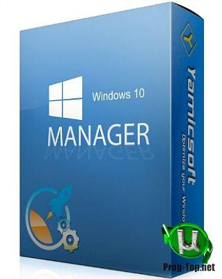 Windows 10 Manager системный оптимизатор 3.3.3 RePack (& Portable) by elchupacabra