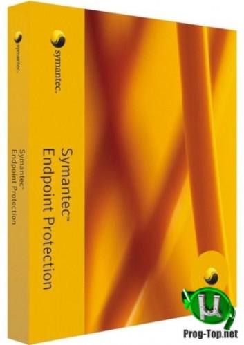 Многоуровневый антивирус - Symantec Endpoint Protection 14.3 MP1