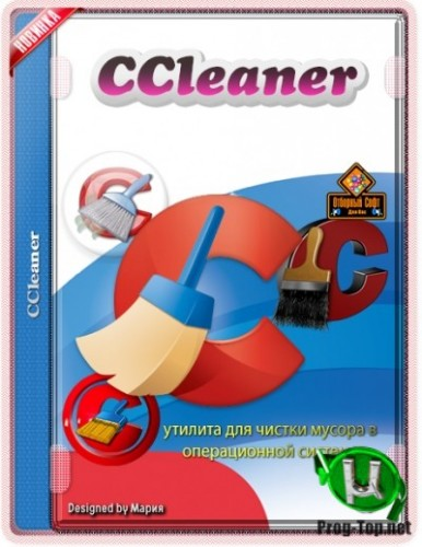 Чистка Windows - CCleaner 5.71.7971 Technician Edition Portable by FC Portables
