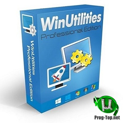 ПО для настройки компьютера - WinUtilities Professional Edition 15.74 RePack (& Portable) by Dodakaedr