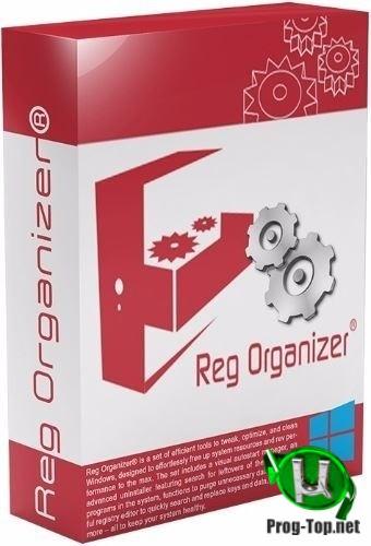 Дефрагментация и чистка реестра - Reg Organizer 8.55 RePack (& Portable) by KpoJluk
