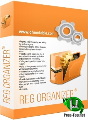 Чистка и сжатие системного реестра - Reg Organizer 8.55 RePack (& Portable) by TryRooM