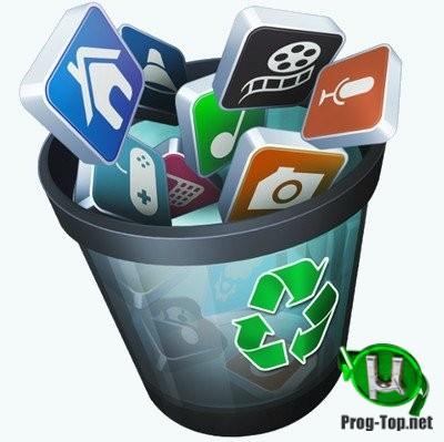 Менеджер установленных программ - HiBit Uninstaller 2.5.30 + Portable