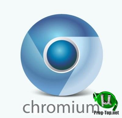 Интернет браузер - Chromium 85.0.4183.121