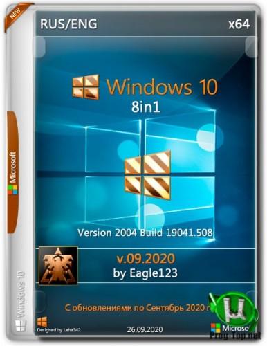 Сборка Windows 10 2004 (x64) 8in1 by Eagle123 (09.2020)