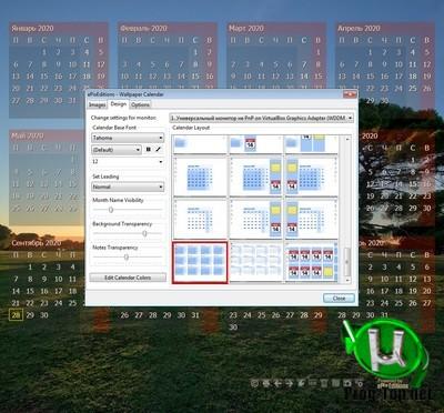 Смена обоев по расписанию - SunsetsI ePixEditions - Wallpaper Calendar 6.6.9.701