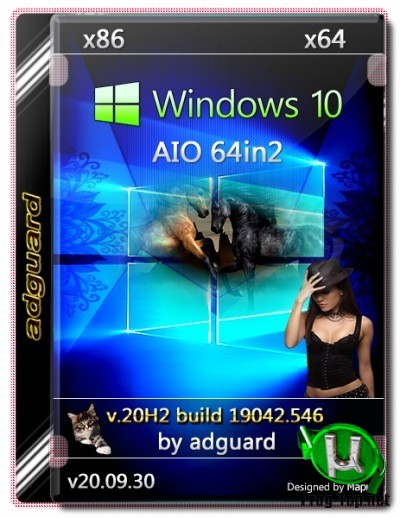 Чистая сборка Windows 10, Version 20H2 with Update [19042.546] AIO 64in2 by adguard (v20.09.30)