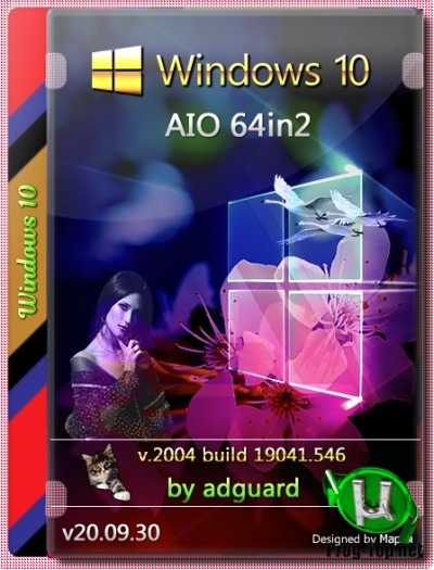 Русская сборка Windows 10, Version 2004 with Update [19041.546] AIO 64in2 by adguard (v20.09.30)
