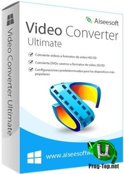 Конвертер видео - Aiseesoft Video Converter Ultimate 10.1.6 RePack (& Portable) by TryRooM