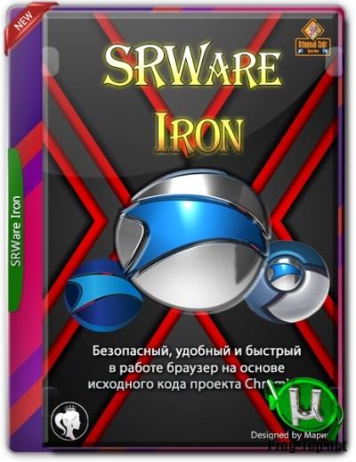 Интернет браузер - SRWare Iron 85.0.4350.0 + Portable