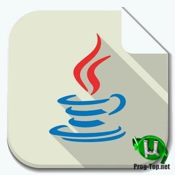 Виртуальная среда - Java SE Development Kit 17.0
