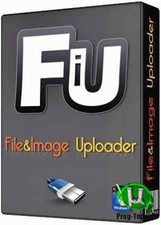 Загрузка картинок на фотохостинги - File & Image Uploader 8.0.9 + Skins