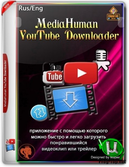 Загрузчик видео с Ютуба - MediaHuman YouTube Downloader 3.9.9.47 (1510) RePack (& Portable) by elchupacabra