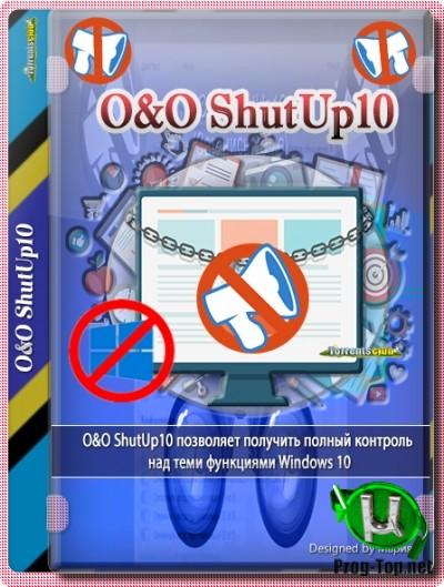 Отключение телеметрии в Windows 10 - O&O ShutUp10 1.8.1415.283 Portable
