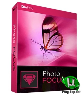 Увеличение резкости фото - inPixio Photo Focus 4.11.7584 RePack (& Portable) by TryRooM
