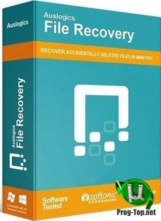 Восстановление файлов - Auslogics File Recovery 9.5.0.2 RePack (& Portable) by Dodakaedr