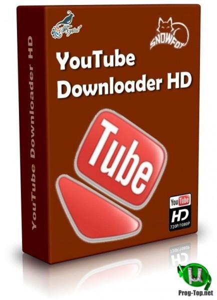 Загрузчик видео с Ютуба - Youtube Downloader HD 3.0 RePack (& Portable) by Dodakaedr