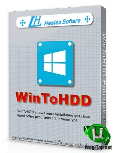 Клонирование и переустановка Windows - WinToHDD 4.5 Technician Portable by FC Portables