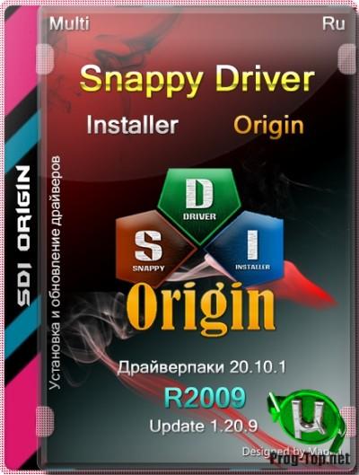 Универсальный драйверпак - Snappy Driver Installer 1.20.9 (R2009) | Драйверпаки 20.10.1