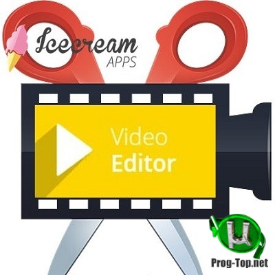Icecream Video Editor Pro 2.31 RePack (& Portable) by Dodakaedr