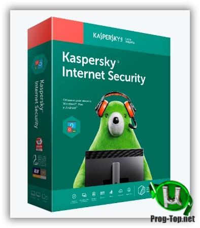 Всесторонняя защита компьютера - Kaspersky Internet Security 2021 21.1.15.500