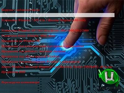 Восстановление и ремонт компьютера - MultiBoot USB by Gamida 2020