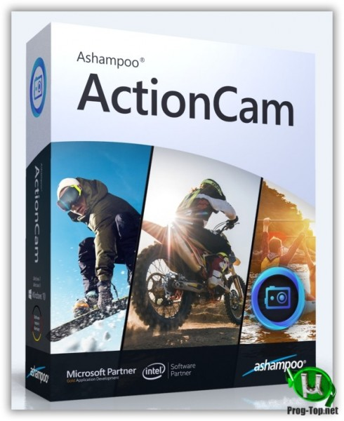 Стабилизация видео - Ashampoo ActionCam 1.0.2 RePack (& Portable) by TryRooM
