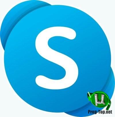 Скайп для ПК - Skype 8.65.0.78