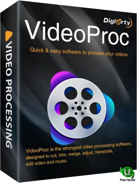 Загрузка и обработка видео - VideoProc 3.9 RePack (& Portable) by TryRooM