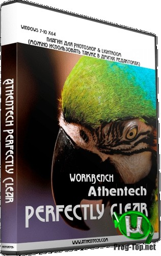 Исправление дефектов съемки - Athentech Perfectly Clear Complete 3.11.0.1862 RePack (& Portable) by elchupacabra