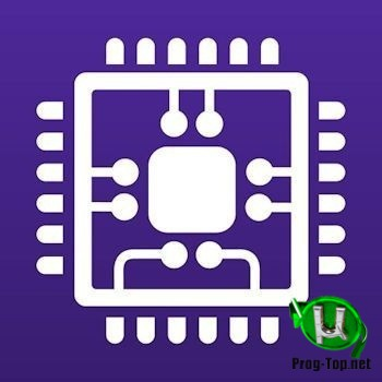 Вся информация о процессоре - CPU-Z 1.94.0 Portable by ALEX