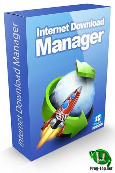 Загрузчик программ и мультимедиа - Internet Download Manager 6.38 Build 7 RePack by KpoJIuK