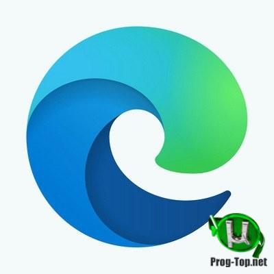Microsoft Edge интернет браузер 86.0.622.51