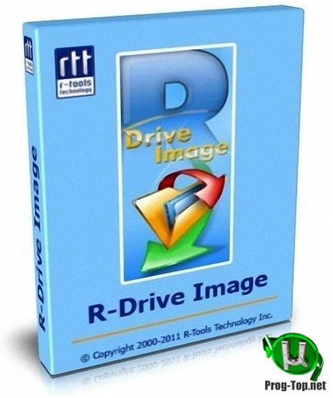 Копирование и восстановление данных - R-Drive Image 6.3 Build 6307 RePack (& Portable) by TryRooM