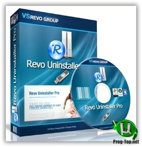 Revo Uninstaller Pro 4.3.8 репак на русском (& Portable) by elchupacabra