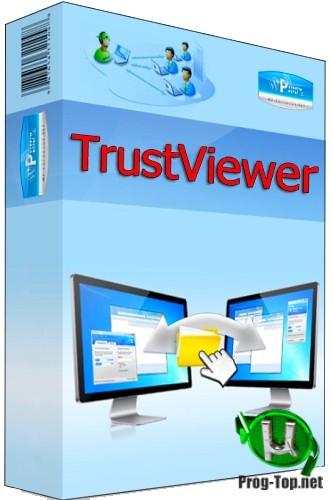 Поддержка удаленного компьютера - TrustViewer 2.3.0.3881 Portable