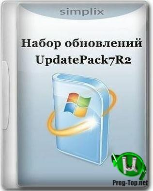 Обновления для Windows 7 - UpdatePack7R2 20.10.15